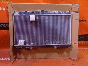 Радиатор двигателя на Nissan Sunny B15 QG13DE