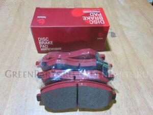 Тормозные колодки на Nissan Laurel HC34