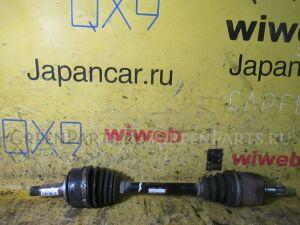 Привод на Honda Odyssey RB1 K24A