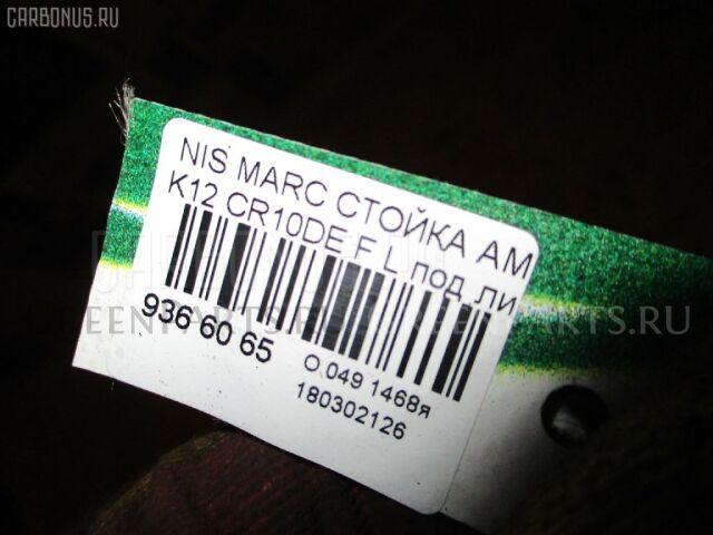 Стойка амортизатора на Nissan March K12 CR10DE