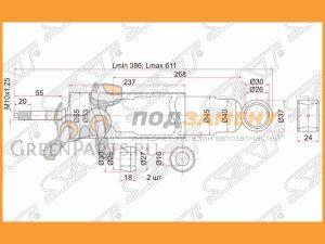 Амортизатор на Honda Accord RA6, CF3, CF4, CF5, CF6, CF7, CH9, CL2, CL3, TA1, ZC, D16Z2, D16A9, D16A7, D16A6, D15B4, D15B3, D15B