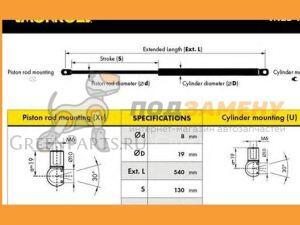 Амортизатор на Honda CR-V GF-RD2, GF-RD1, E-RD1 B20Z3, B20Z1, B20B9, B20B3, B20B2