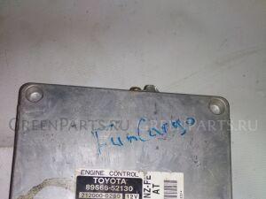 Блок управления двигателем на Toyota Funcargo NCP20, NCP21 2NZFE