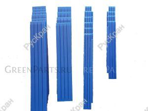 Комплект пластин скольжения стрелы Kanglim