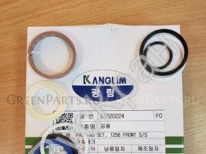 Ремкомплект Kanglim