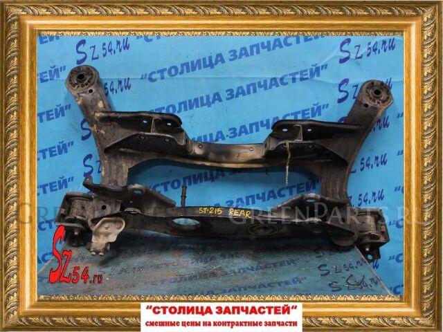 Балка подвески на Toyota Caldina ST215